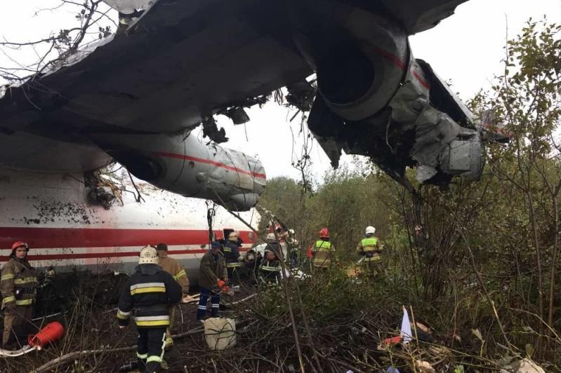 乌克兰一架飞机因燃油耗尽紧急降落 导致5人丧生