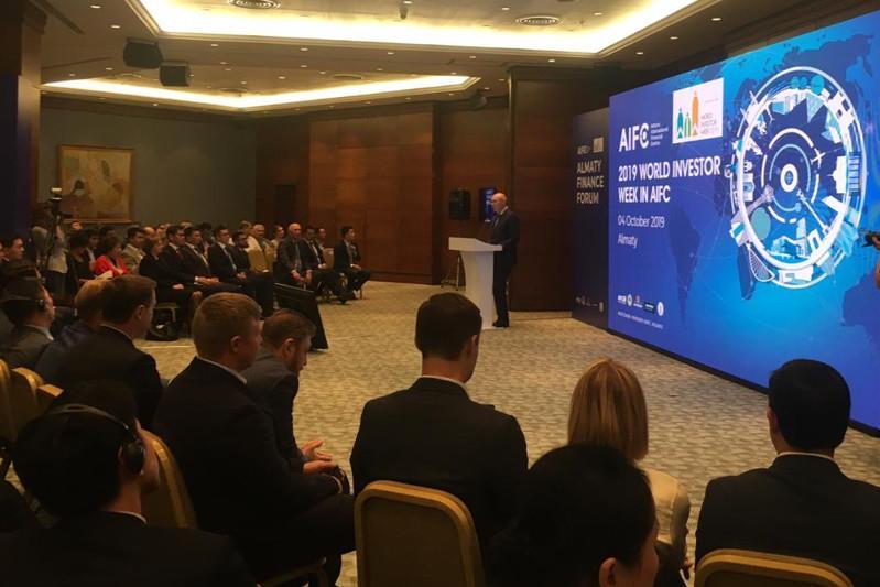 AIFC总裁:金融中心注册企业总数超250多家