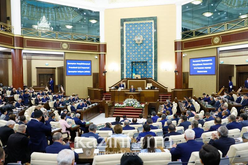 Как реализуется Послание Президента народу Казахстана