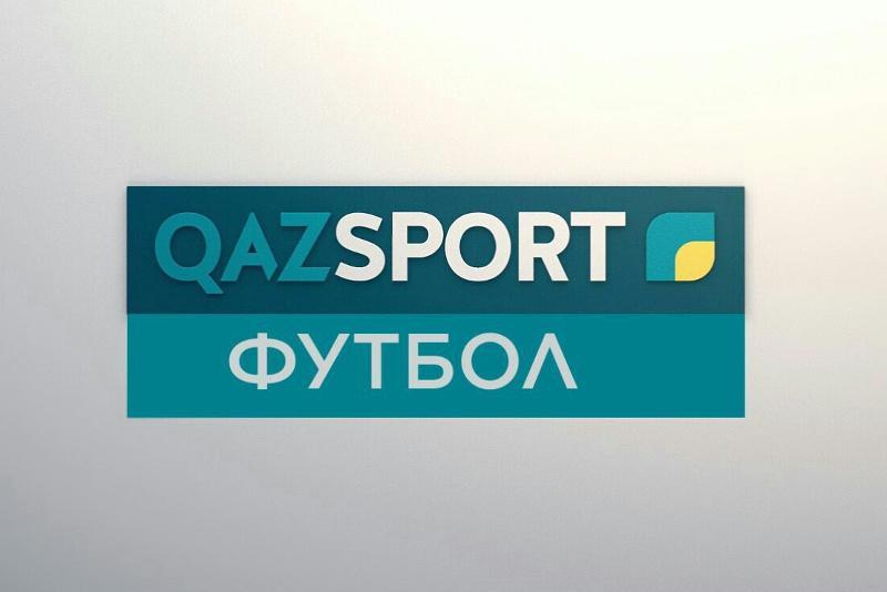 Kazsport арнасы футболдан Қазақстан чемпионатын көрсетеді