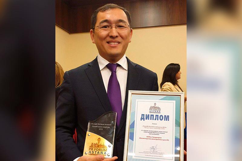 Астанада жылдың үздік баспасөз хатшысы анықталды