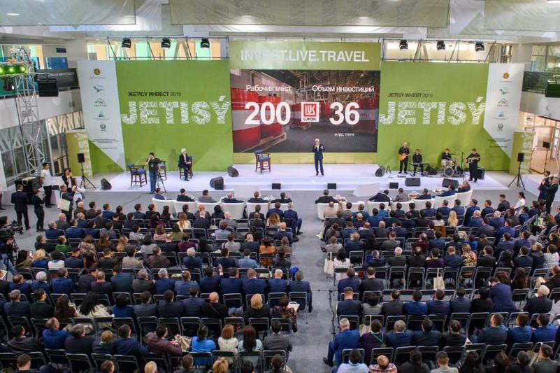 13 memos worth $ 859.7mn signed at Jetіsý Invest forum