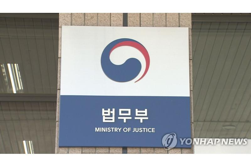 Южная Корея ужесточает правила выезда нелегальных иностранцев из страны