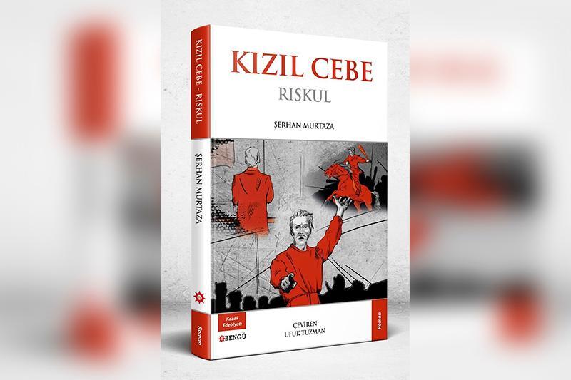 «Қызыл жебе» романы түрік тілінде жарық көрді