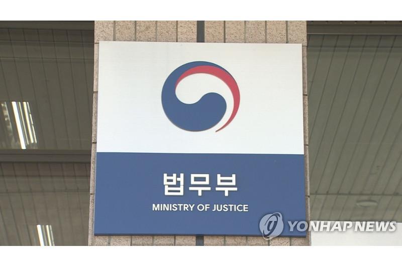 Оңтүстік Корея заңсыз жүрген шетелдіктердің елден шығу ережелерін күшейтті