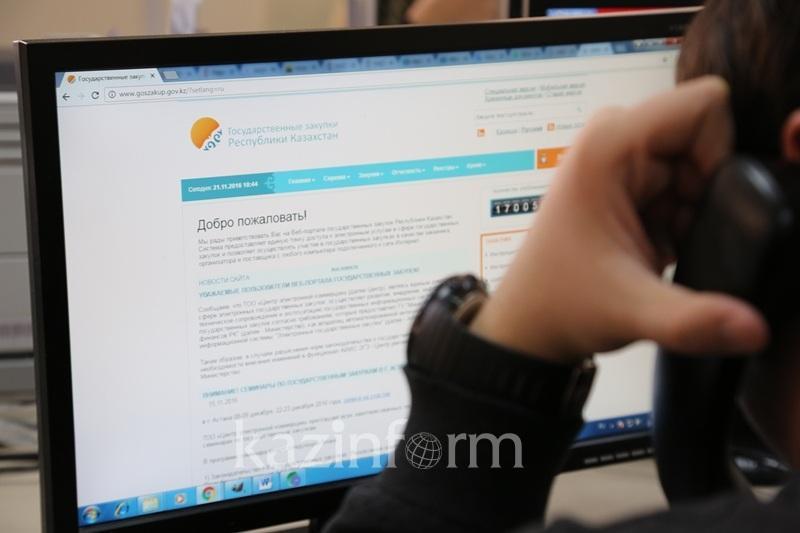 哈萨克斯坦将实行公共采购集中化