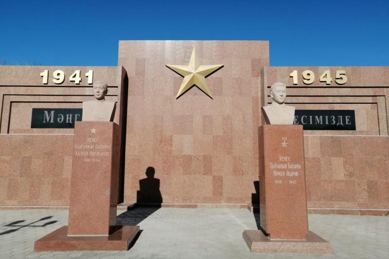Парк батыров открыли в Карагандинской области