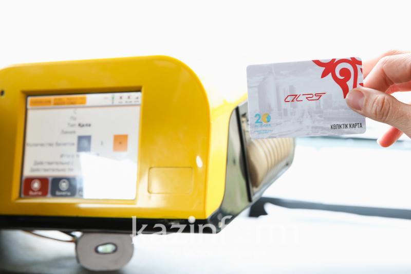 Елордада көлік картасын пайдаланушылар үшін жеке кабинет қызметі іске қосылды