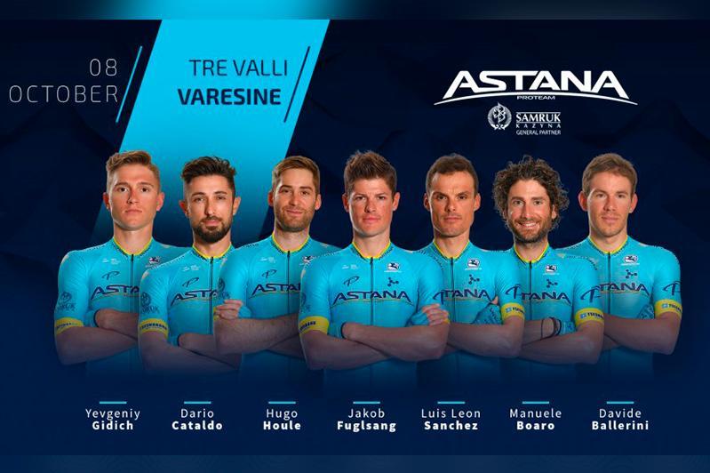 Tre Valli Varesine 2019. Astana announces Team's roster