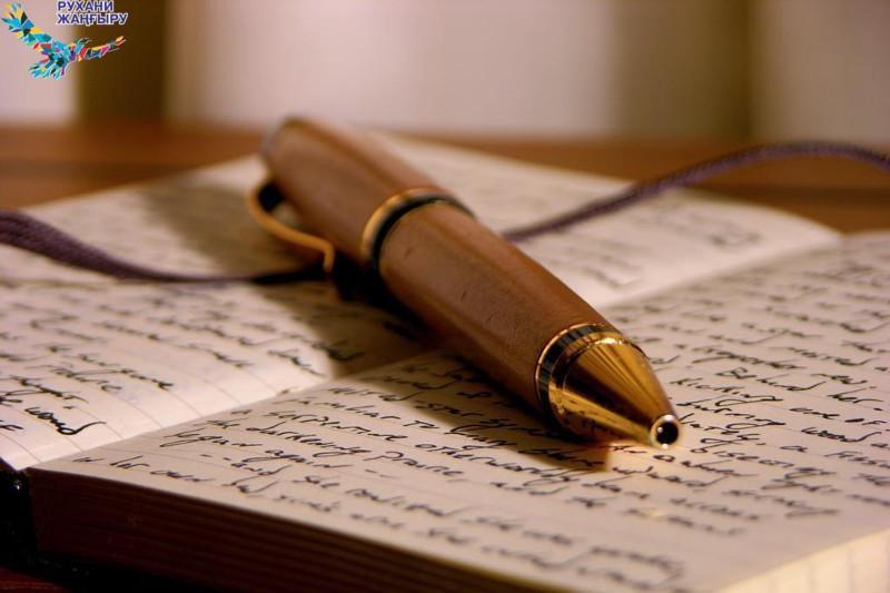 Молодые поэты страны награждены в Нур-Султане