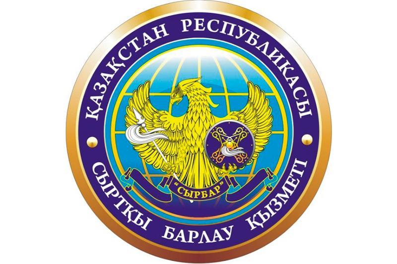 Ғабит Байжанов ҰҚК Төрағасының орынбасары – Сыртқы барлау қызметінің директоры болып  тағайындалды