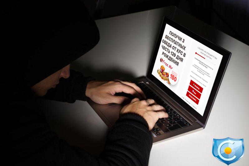 «Бесплатную курочку» запустили мошенники в соцсетях