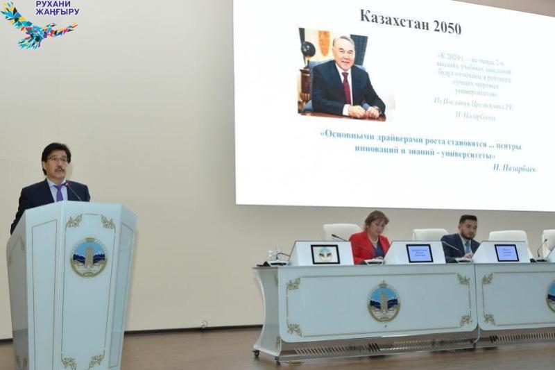 В Алматы ректор КазНУ рассказал о стратегических задачах университета