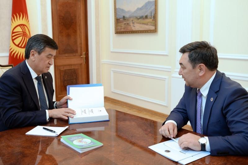 Sooronbay Jeenbekov, Darkhan Kydyrali meet in Bishkek