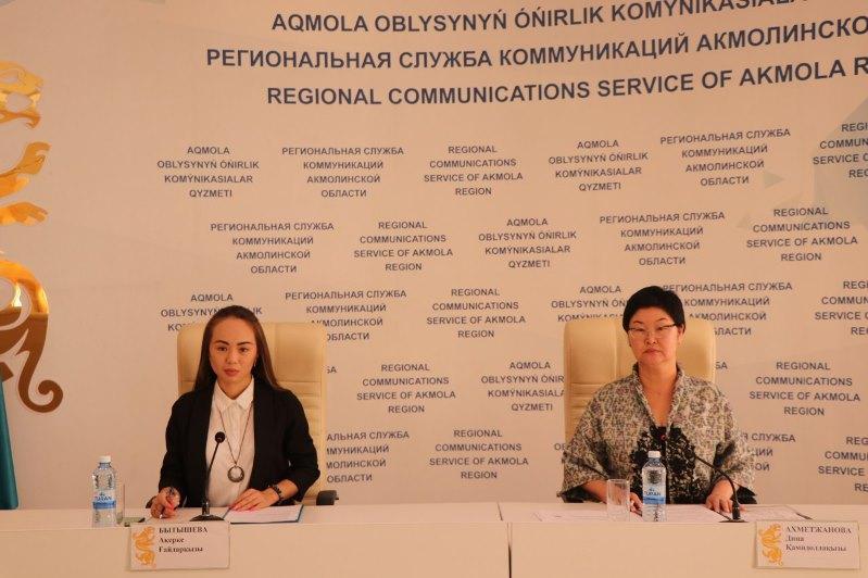 В Акмолинской области разъяснили новые подходы в назначении АСП