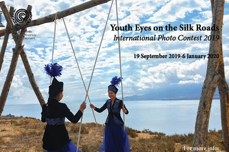 2019 «Youth Eyes on the Silk Roads» Photo Contest calls for applications