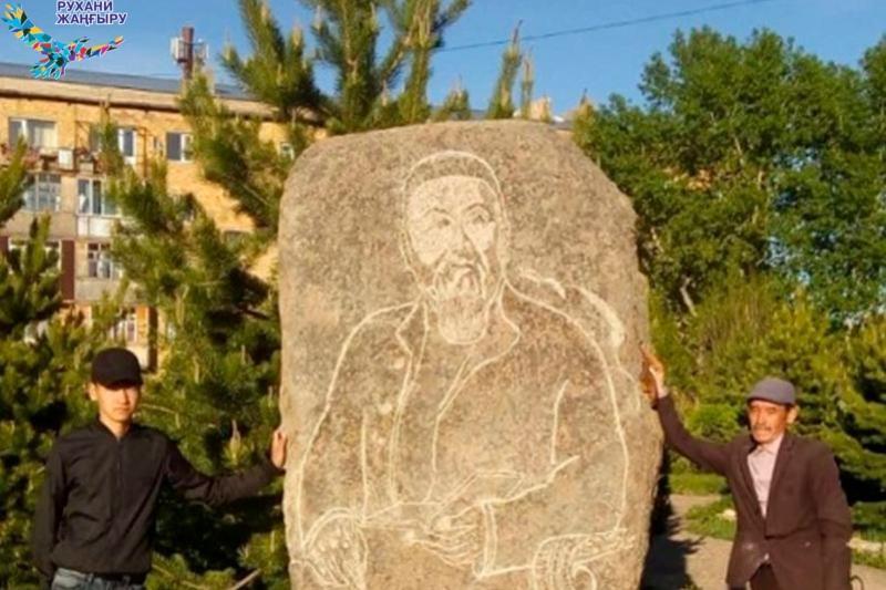 Памятный камень с портретом Абая установили в Каркаралинске