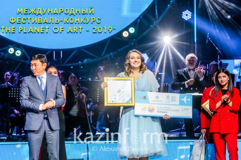 Финалистов международного фестиваля-конкурса «The Planet of ART-2019» наградили в Алматы