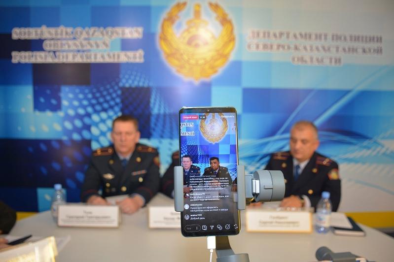 Прямой эфир в соцсетях провели полицейские СКО