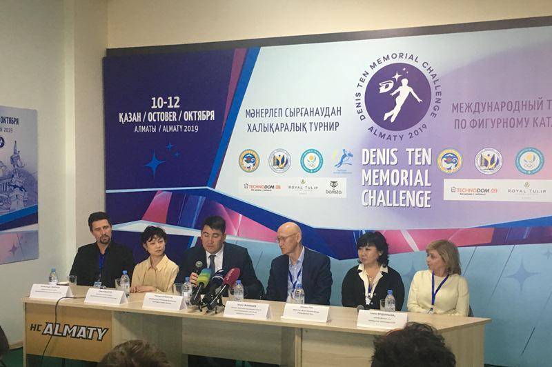 Турнир «Мемориал Дениса Тена» стартовал в Алматы