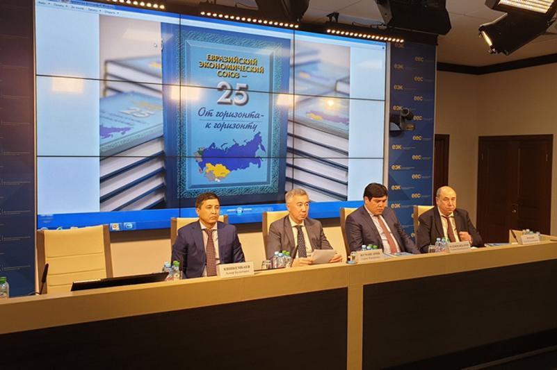 В Москве презентована книга «Евразийский Экономический Союз - 25: от горизонта к горизонту»