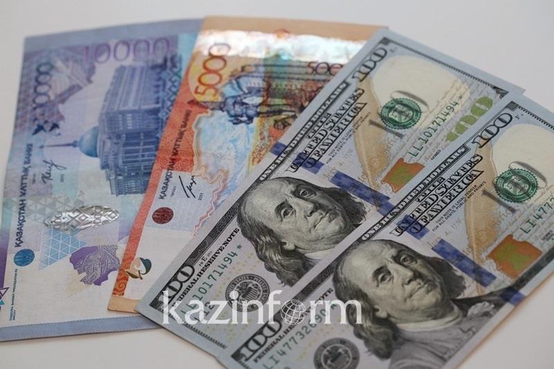今日美元兑坚戈终盘汇率1:390.12