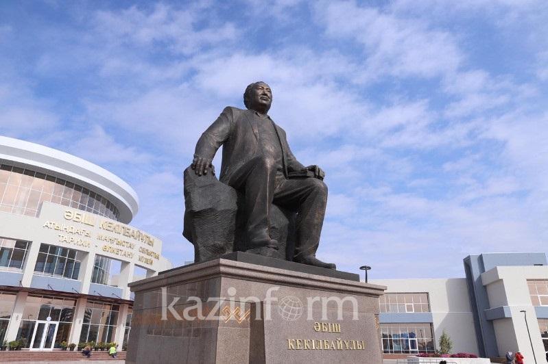 Президент: Әбіш Кекілбайұлы - тәуелсіздігімізді нығайтуға атсалысқан аса көрнекті қайраткер
