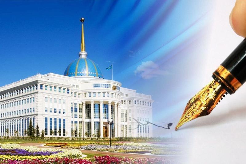 总统签署批准哈俄边境地区居民过境规范协议修正案