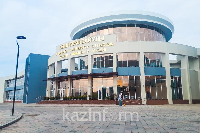 Kazakh President visits Abish Kekilbayuly Museum