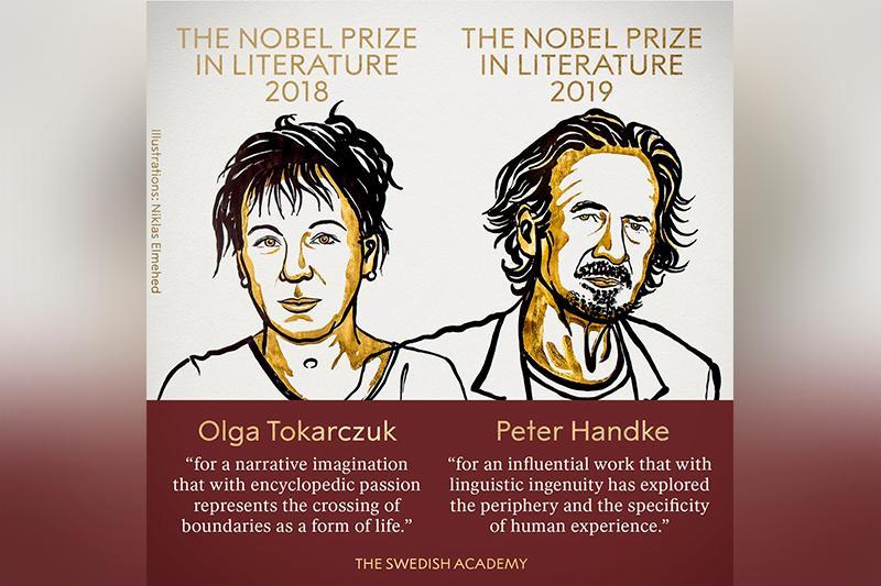 两届诺贝尔文学奖同时揭晓