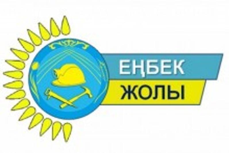 Стартовало онлайн-голосование Республиканского конкурса «Еңбек жолы»