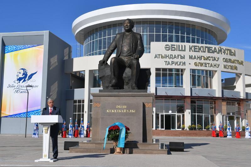 Касым-Жомарт Токаев: Абиш Кекилбайулы - это великий сын казахского народа