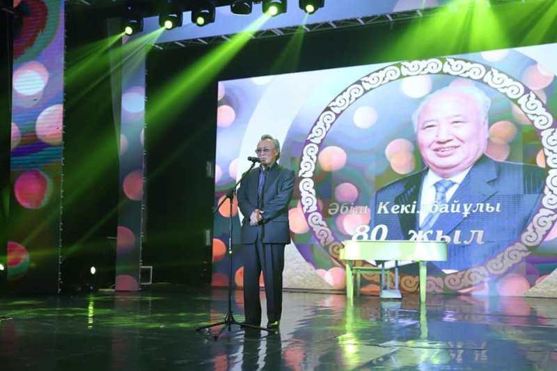 В Актау прошел международный конгресс, посвященный 80-летию Абиша Кекилбайулы