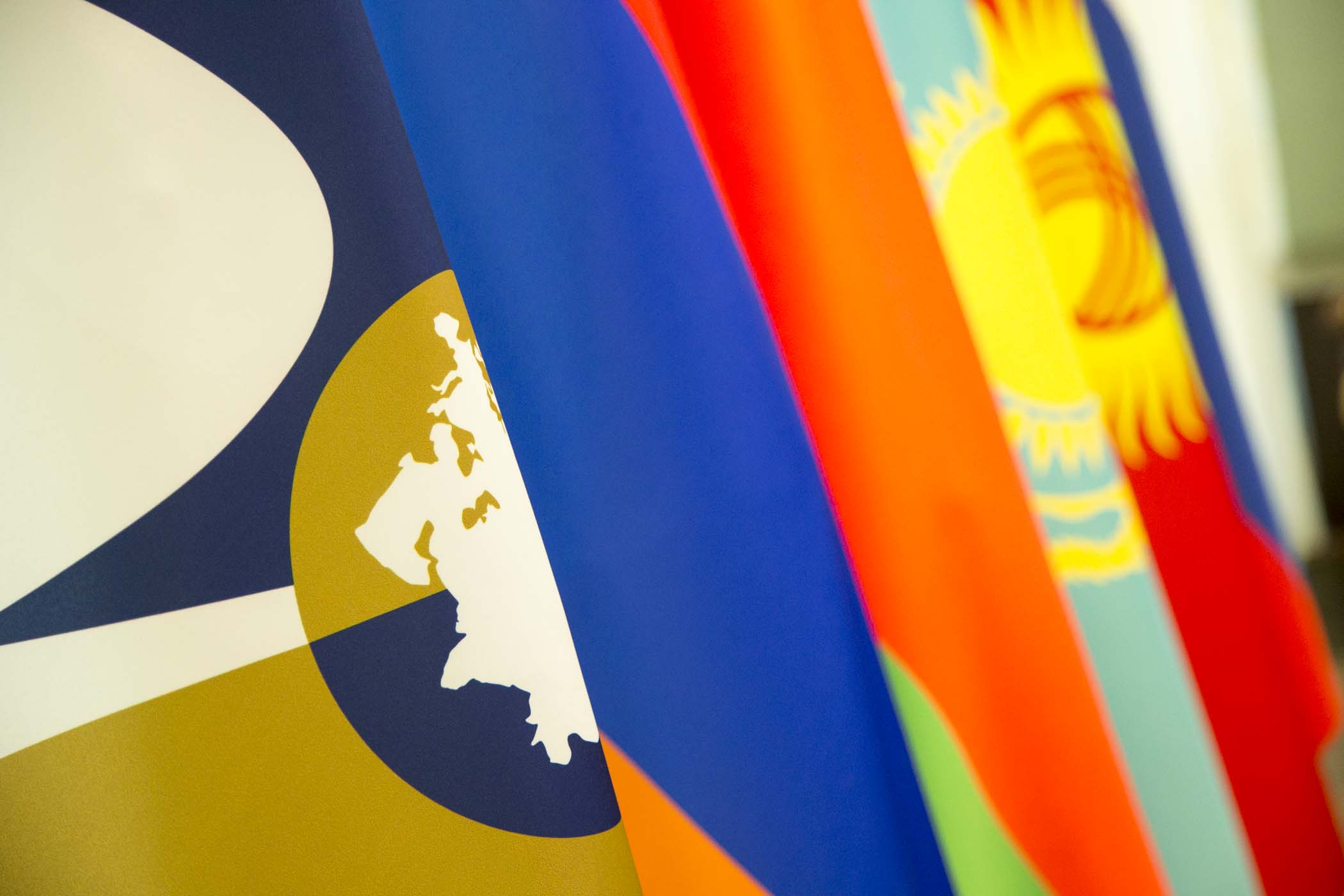 欧亚经济联盟拟签署证券及证券公司准入协议