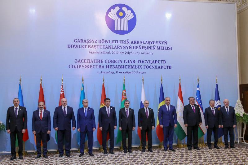 独联体国家首脑峰会签署一系列文件