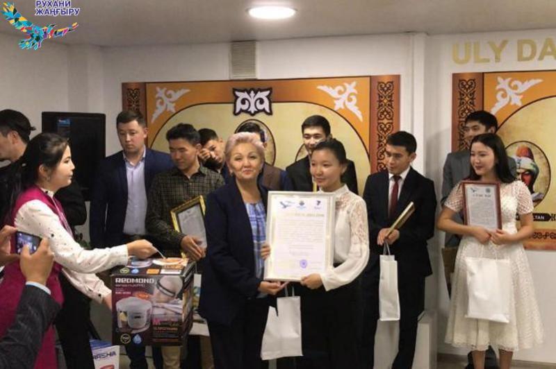 Мушайра в честь 125-летия Сакена Сейфуллина прошла в Кокшетау