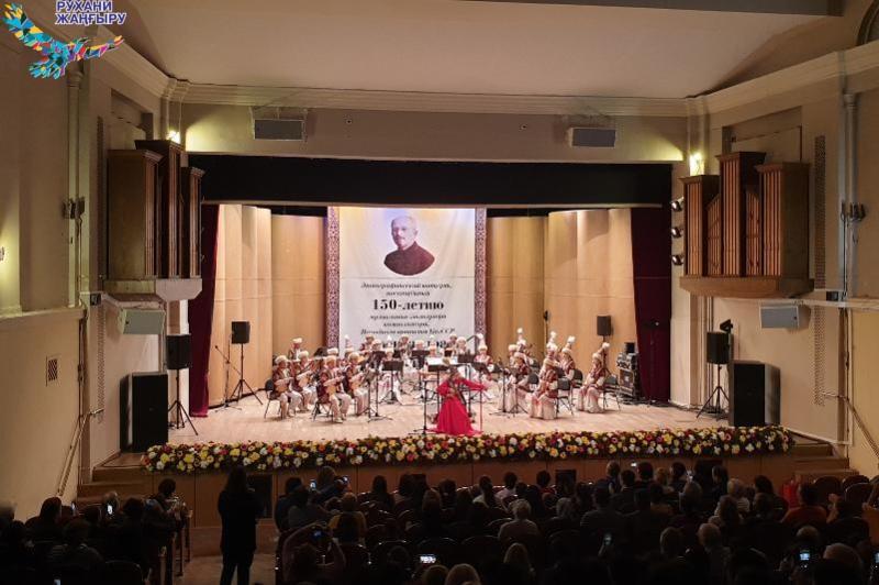 Мәскеуде Н.Тілендиев атындағы этнографиялық оркестрдің концерті өтті