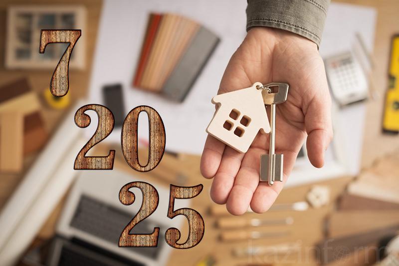 Около 10 тысяч семей получили кредиты по программе «7-20-25»