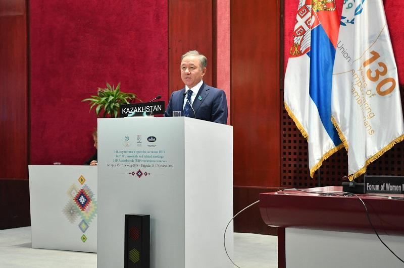 Нурлан Нигматулин выступил на Ассамблее Межпарламентского Союза в Сербии