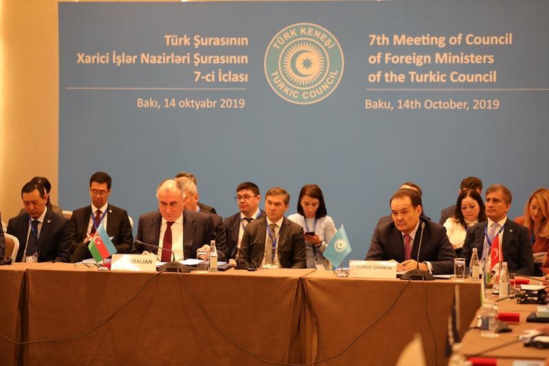 特列吾别尔德出席突厥议会外交部长理事会会议