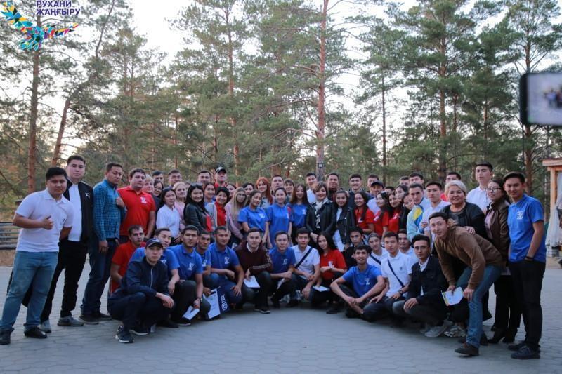 Школа «Рухани жаңғыру: Жастық жігер!» объединила молодых активистов ВКО