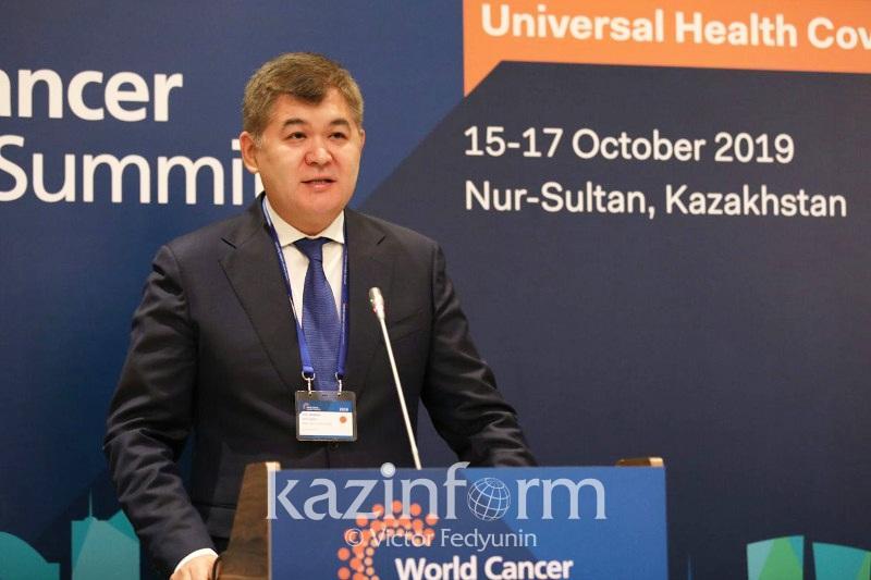 世界癌症领导人峰会在努尔-苏丹开幕