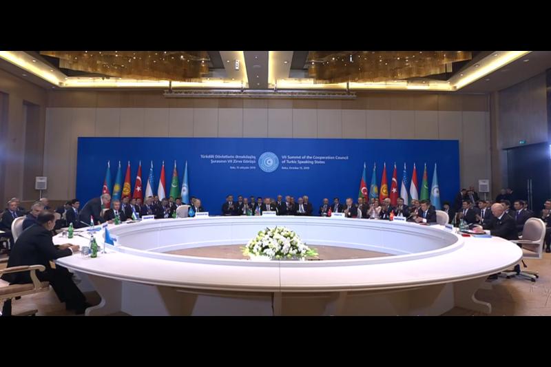 Бакуде ТМЫК мемлекет басшыларының VII саммиті басталды
