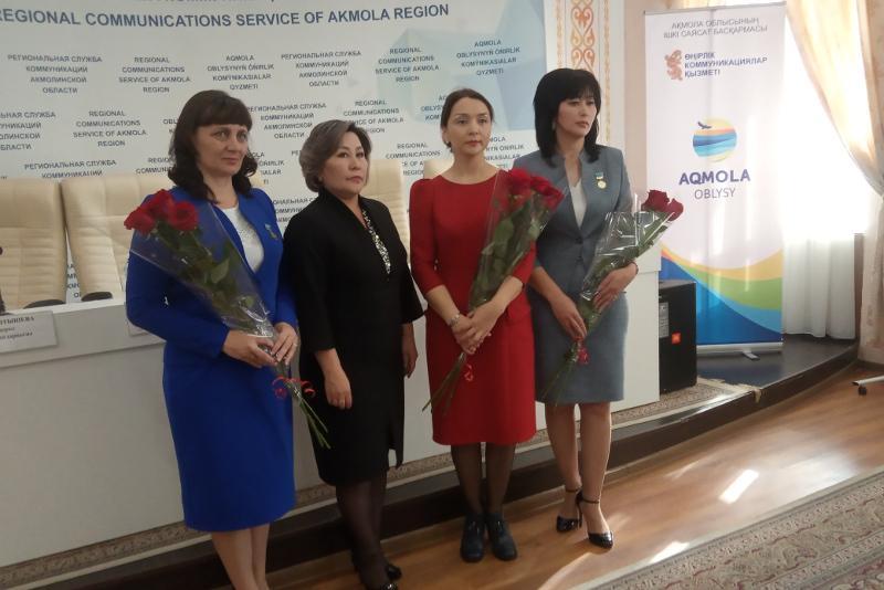Лучших акмолинских учителей 2019 года поздравили с победой