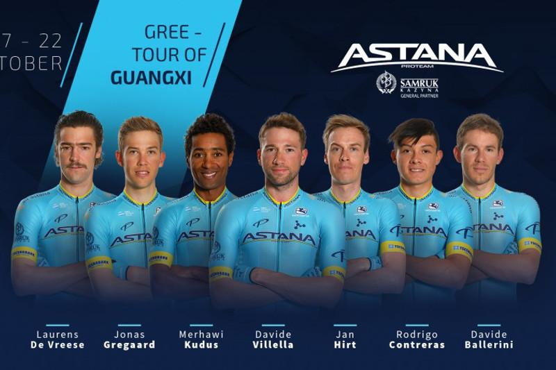 Gree-Tour of Guangxi 2019. Astana announces its Team's roster