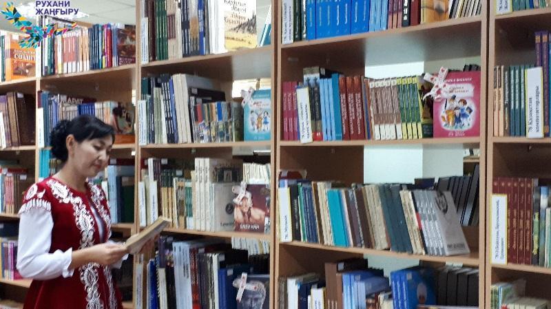Ақтөбенің орталық кітапханасы түнде  жұмыс істеді