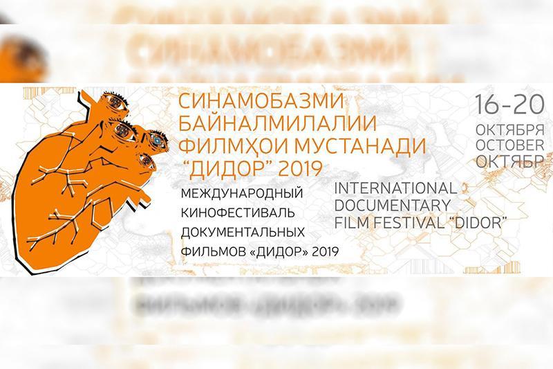 哈萨克斯坦三部影片在塔吉克斯坦展映