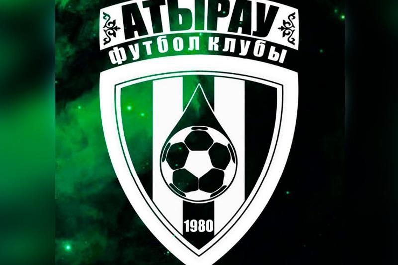 Назначен новый главный тренер ФК «Атырау»