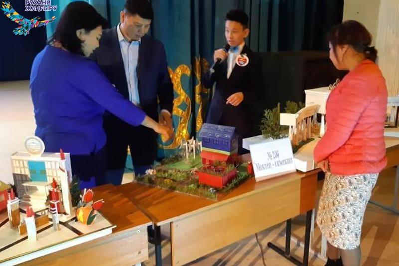 Лучших юных историков выявили в Алматы