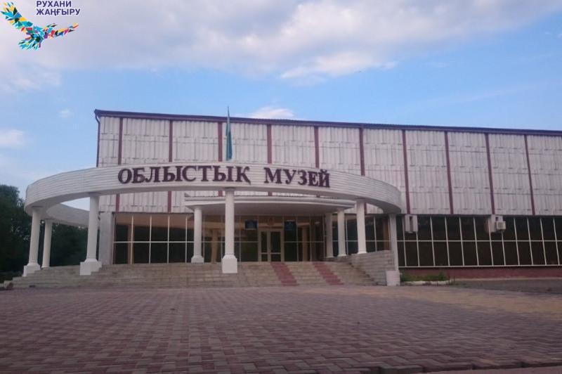 К республиканскому Параду музеев присоединилась Карагандинская область